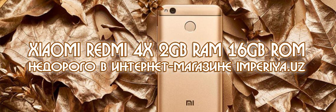 Xiaomi Redmi 4x 2Gb Ram 16 Gb Rom